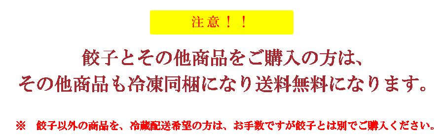 餃子005