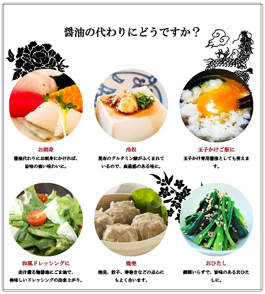 麺醤油001